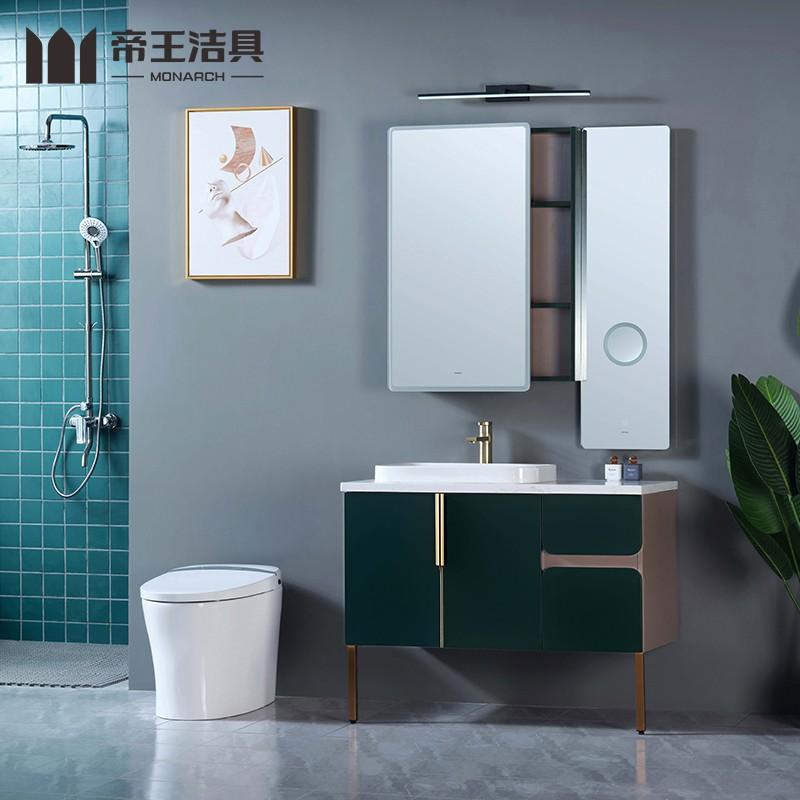 帝王水月浴室柜