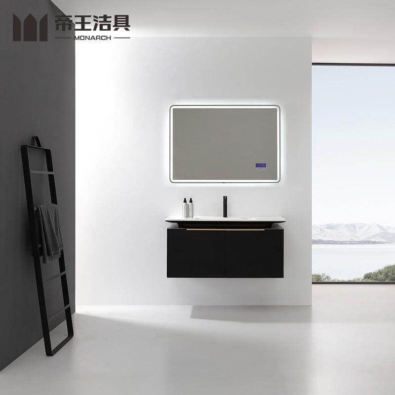 帝王德加浴室柜