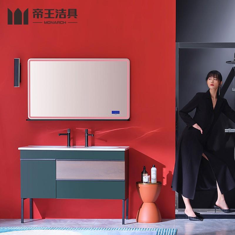 帝王峰景浴室柜