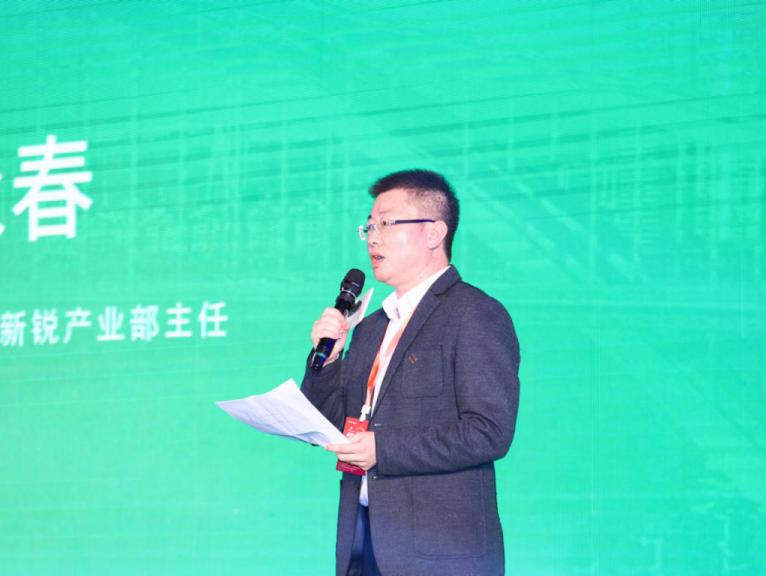 新华社马永春:通过民族品牌工程,助力行业高质量发展