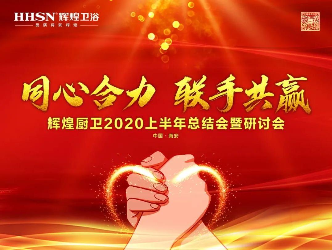 """回顾2020:辉煌的""""盛宴"""""""