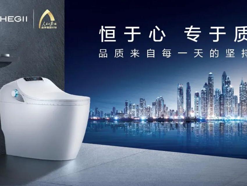 恒洁卫浴领衔新国货创新营销,筑造中国品牌标杆