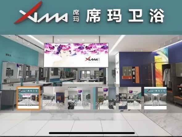 席玛专卖店新装修模式,新品连连看,目不接暇是常态!