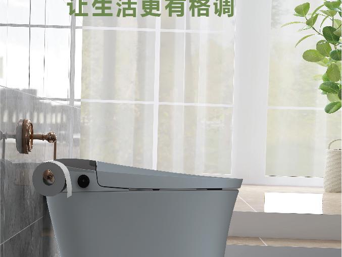 新品上市 | 自然舒适,让生活更有格调
