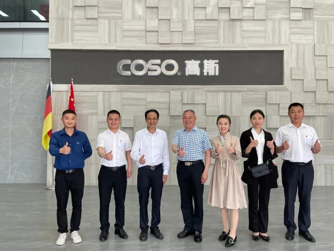 COSO报道 | 山东鑫琦实业集团到访高斯卫浴促合作