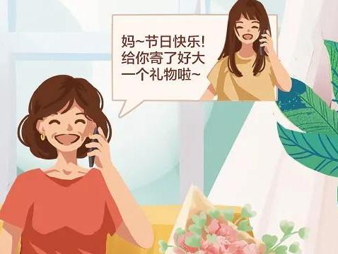Gobo高宝母亲节特辑丨我的妈妈,我来宠!